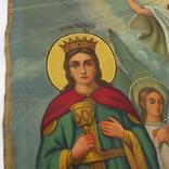 Ікона Воскресіння Христа, фото №4