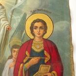 Ікона Воскресіння Христа, фото №5