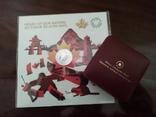 3 доллара. 150 лет конференции Канады, фото №5