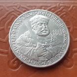 Німецька імперія 5 марок 1908 рік 350-а річниця - Йєнський університет, фото №2