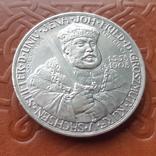 Німецька імперія 5 марок 1908 рік 350-а річниця - Йєнський університет, фото №6