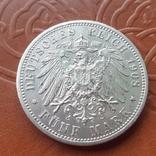 Німецька імперія 5 марок 1908 рік 350-а річниця - Йєнський університет, фото №7