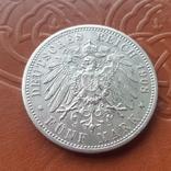 Німецька імперія 5 марок 1908 рік 350-а річниця - Йєнський університет, фото №9