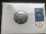 25 рупий 1977 Сейшельские острова в конверте с маркой гашения, фото №2