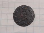 Полушка 1766 копия, фото №6