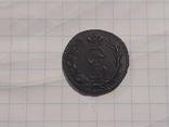 Деньга 1766 (копия), фото №5