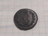 Деньга 1766 (копия), фото №6