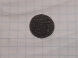Полушка 1718 (копия), фото №3