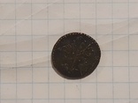 Полушка 1718 (копия), фото №7