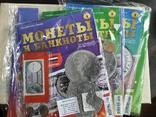 """3 журнала Монети і банкноти """"Кругосвітня подорож"""", фото №2"""