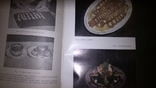 Современная кухня 3000 рецептов, фото №7