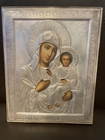 Икона Смоленской Божьей Матери. Серебро 84 начало XX века, фото №3