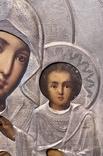 Икона Смоленской Божьей Матери. Серебро 84 начало XX века, фото №6
