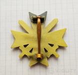 Германия. Третий Рейх. Крест 1939 (копия), фото №3