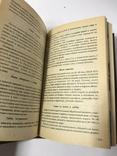 Кулинарная книга 1992, фото №5