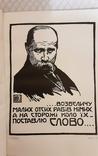 Олена Кульчицька. Каталог творів., фото №7