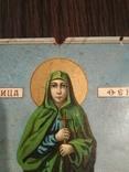 Св. Мученица Фекла, фото №7