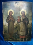 Икона два святых. Дерево, письмо, фото №5
