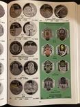 Книга ежегодник Монеты Украины 1992 -2020. Новое Издание 2021 год, фото №4