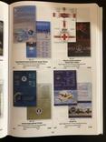 Книга ежегодник Монеты Украины 1992 -2020. Новое Издание 2021 год, фото №5