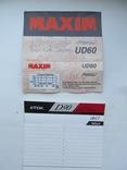 Вкладыши для аудиокассет 80-90 годов 6 штук, фото №4