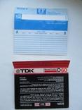 Вкладыши для аудиокассет 80-90 годов 6 штук, фото №5