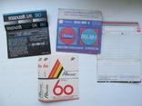 Вкладыши для аудиокассет 80-90 годов 4 штуки, фото №2