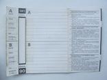 Вкладыши для аудиокассет 80-90 годов 4 штуки, фото №7