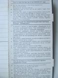 Вкладыши для аудиокассет 80-90 годов 4 штуки, фото №8
