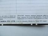 Вкладыши для аудиокассет 80-90 годов 4 штуки, фото №9
