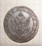 Полтина 1803 г. Копия., фото №2