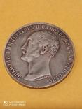 1 рубль 1859 года копия, фото №2