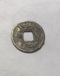 Копия Монеты Китая с отверстием, фото №4
