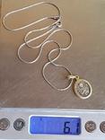 Нательная иконка + цепочка 45 см. Серебро 925 проба., фото №10