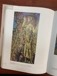 Выставочное произведение Персефона Весна Павлов Виктор Анатольевич (1947), фото №5