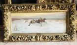 Тройка лошадей худ. А. Antocьев, фото №2