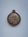 За усердие Николай II (копія), фото №2