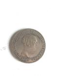 Рубль 1825 копия, фото №2