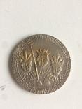 Три короля копия монеты, фото №2