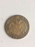 Три короля копия монеты, фото №3