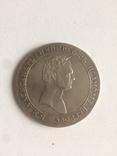 Государственная российская монета копия, фото №2