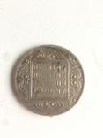 Рубль 1799, фото №3