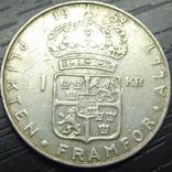 1 крона Швеція 1952 рідкісна срібло, фото №2
