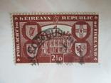 Ирландия 1949 Ирландская Республика гаш, фото №2