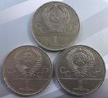 Олимпийские рубли, фото №3