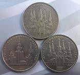 Олимпийские рубли, фото №2