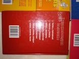 Кулинария 6 книг, фото №3