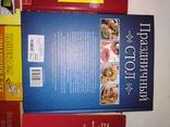 Кулинария 6 книг, фото №7