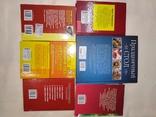 Кулинария 6 книг, фото №8
