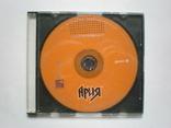 MP3 Ария, фото №2